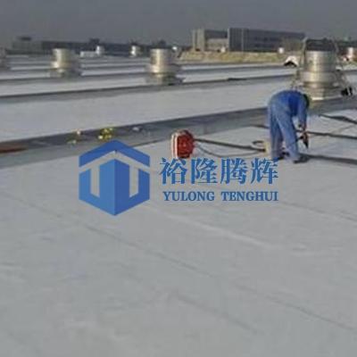 防水防腐工程